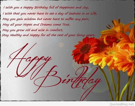 happy birthday quotes  messages  special people