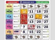 Kalendar Kuda Tahun 2019 Malaysia Senarai Cuti Umum