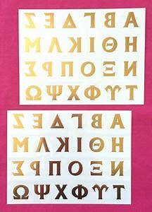 65 best typographic tats images on pinterest inspiration With greek letter temporary tattoos