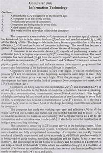 creative writing borders essay on computer in urdu essay on computer in urdu