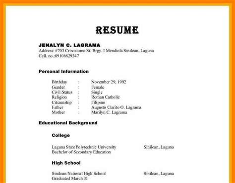 high schol resume reference page     blog