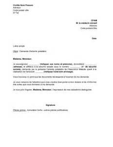 Lettre De Motivation Pour Auxiliaire De Vie Scolaire by Modele Lettre De Motivation Stage Auxiliaire De Vie