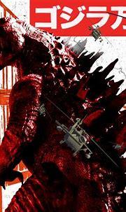 Godzilla 2014: Fan-made Wallpaper by DinoBrian47 on DeviantArt
