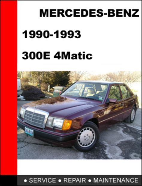 car manuals free online 1992 mercedes benz 300e spare parts catalogs mercedes benz 300e 4matic 1990 1993 service repair manual downloa