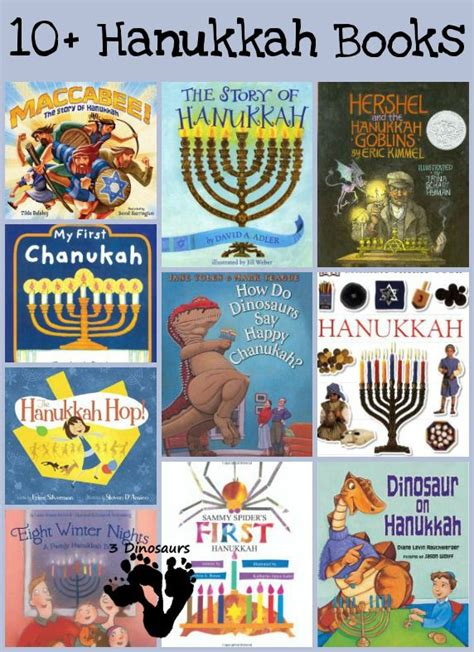 hanukkah books activities amp printables learning with 509 | 78ac88af3f50301cd431c85400bd4734