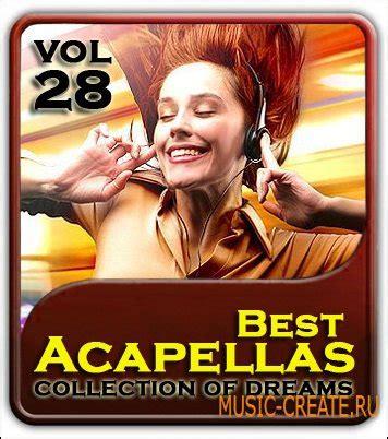 скачать бесплатно best acapellas vol 28 акапеллы mp3