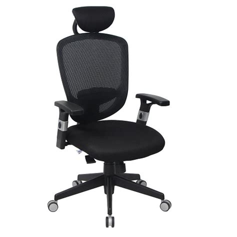 best ergonomic computer chairs for coccyx