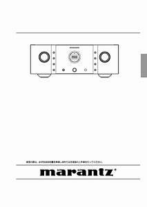 Marantz Pm11s1