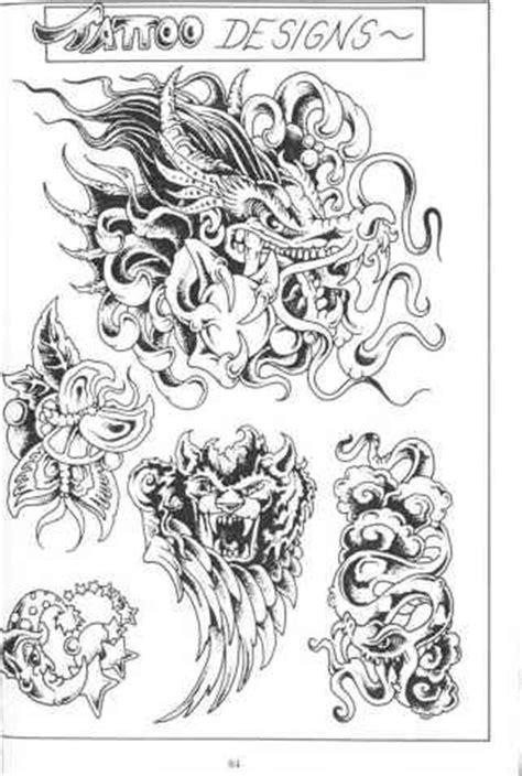 Tattoo Designs - Successful Tattooing - Tattoo Magic