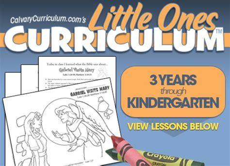 74 best bible lessons images on sunday school 581 | a5b78986fa69822049d91fb2312cbb32 sunday school curriculum preschool bible lessons