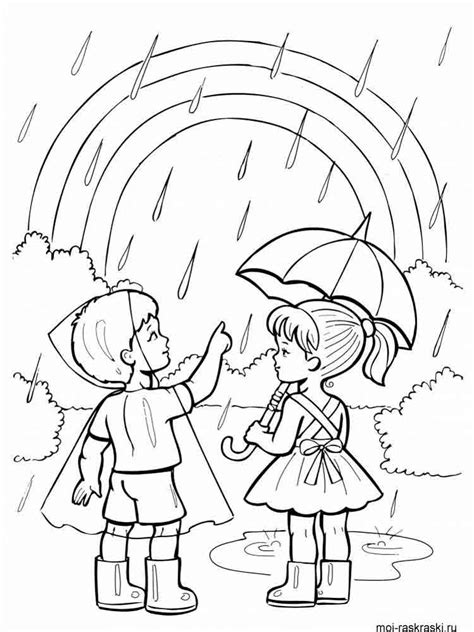 rainbow coloring pages   print rainbow