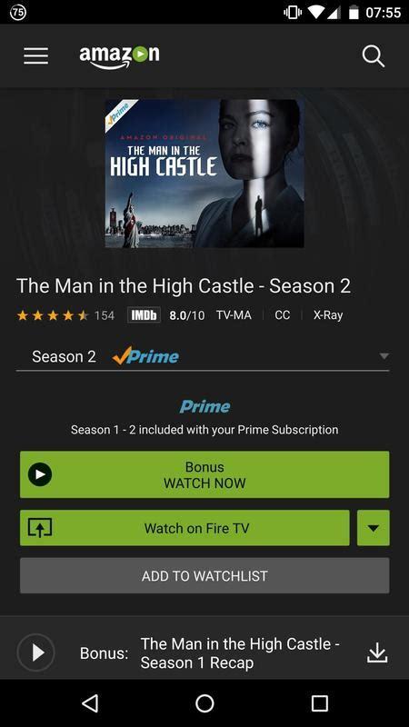 Amazon プライム ビデオ ダウンロード