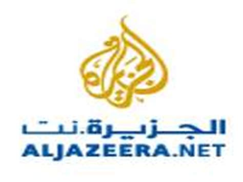 Al Jazeera Arabic  Live Online Radio. Lawyers For Workers Comp 5 Point Credit Union. Fast Online Degrees From Accredited Colleges. Round Plastic Containers With Lids. Knowledge Management Organization. San Jose Bankruptcy Court Truck Suv Crossover. Camouflage Data Masking 24 Hour Storage Units. Dodge Dealership Mesa Az Kuhlman Lawn Service. Tax Attorney Fort Worth At&t Legal Department