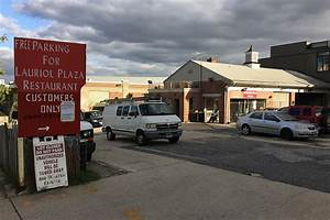 New Restaurant Could Rise on Adams Morgan Parking Lot ...