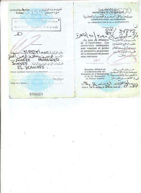 palestinian refugee travel documents  refugees yafas