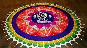 Sanskar Bharti Rangoli Designs - Rangoli Rangoli Designs