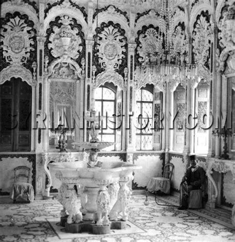 Syrian History  Interior   Mansion   Damascus