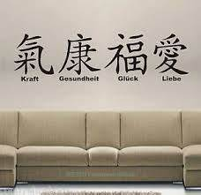 Japanisches Zeichen Für Glück : bildergebnis f r chinesische schriftzeichen gl ck gesundheit chinesische schriftzeichen ~ Orissabook.com Haus und Dekorationen