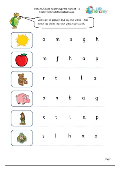 picture sound matching 1 english worksheet for key stage 1
