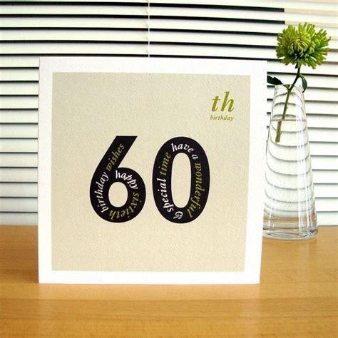 modele de carte d anniversaire 60 ans invitation anniversaire 60 ans invitation anniversaire