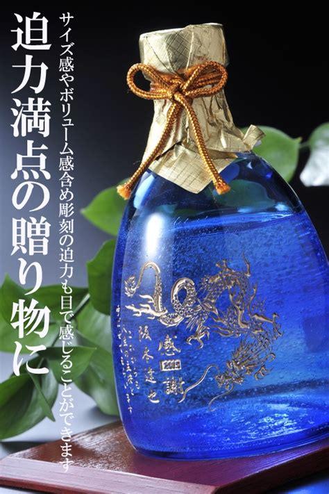 angel gift awamori aged ryukyu glass bottle gifts