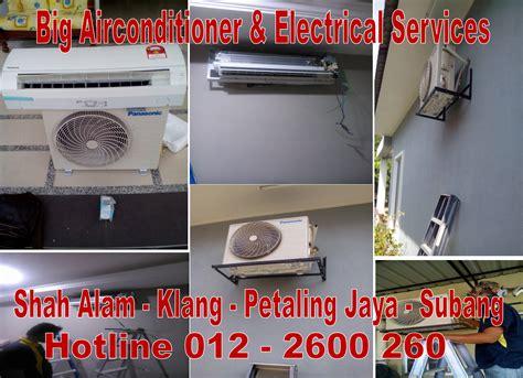 aircond service petaling jaya    azmer big