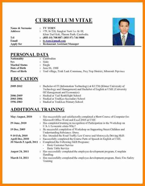 Cv Format For by Curriculum Vitae Format For A Cv Template