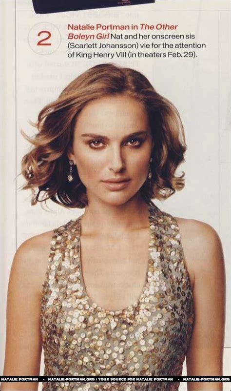 Natalie Portman Instyle Magazine Photo