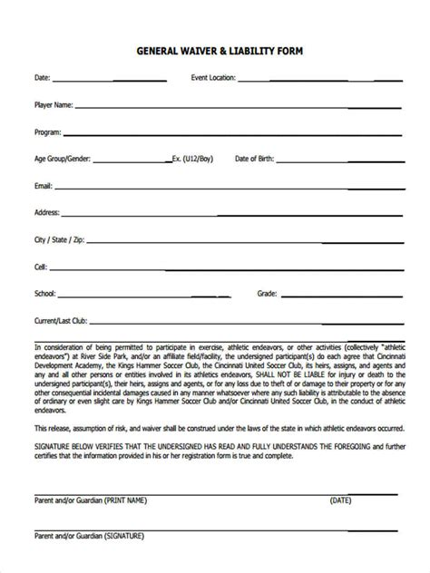 general liability form  samples examples formats
