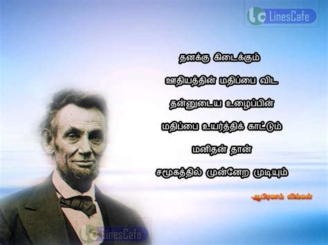 abraham lincoln quotes ponmozhigal  tamil tamil