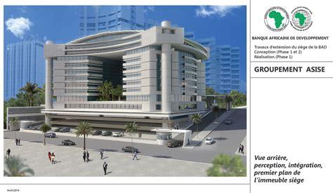 banque africaine de developement 4d univers studio animation 3d architecture 3d visites