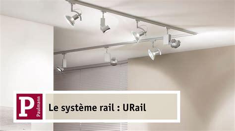Urail, Le Système Rail 230v Flexible De Paulmann Youtube