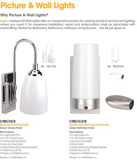 mylite products