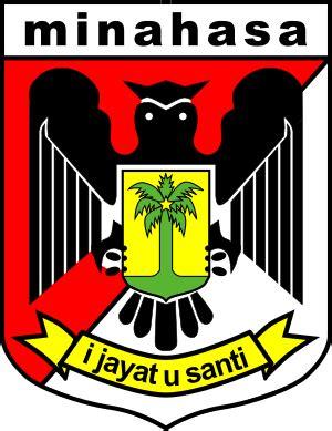 dewan perwakilan rakyat daerah kabupaten minahasa