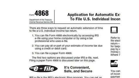 printable 2014 irs form 4868 automatic extension of time to file u s income tax return