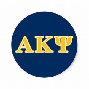 alpha kappa alpha gifts on zazzle With akpsi letters