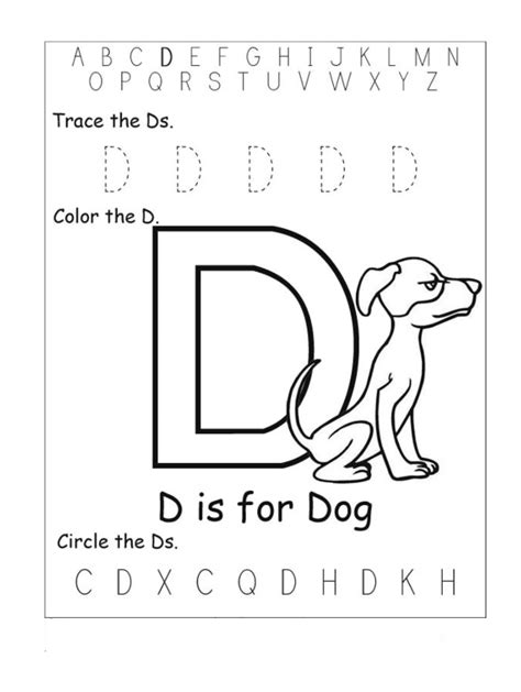 trace the letter d and color the letter d preschool crafts