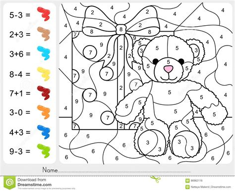 paint color by numbers addition and subtraction