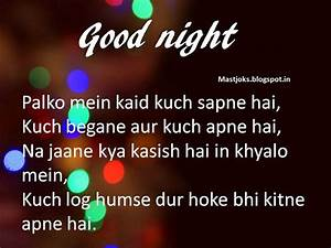 Good Night shayari in hindi 140 - शुभ रात्रि SMS ...