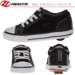 Cabinet Roller by Reload Of Shoes Rakuten Global Market Mens Heelys