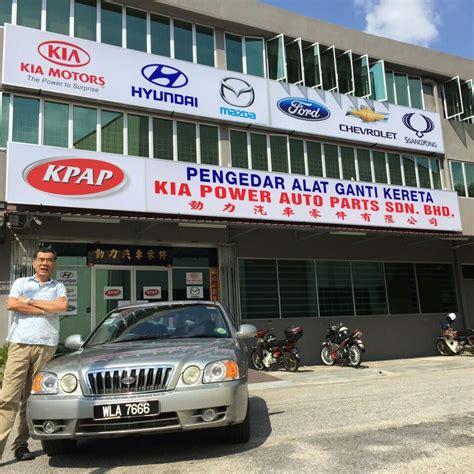 Kia Dealer Parts by Kia Power Auto Parts Sdn Bhd Carkaki My