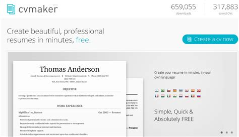 Resume Generator Tool by 15 Tools For Creating A Killer Resume Paperblog