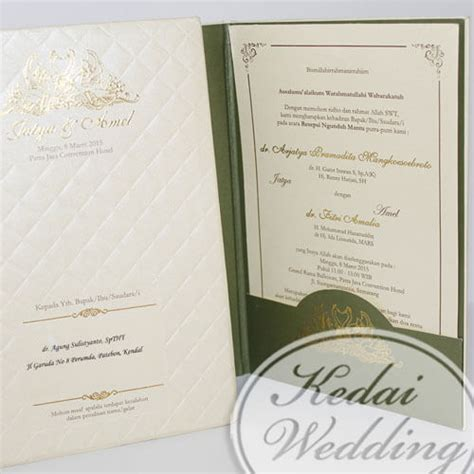 undangan pernikahan mewah elegan  emboss