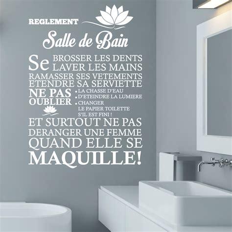 Sticker Règlement De La Salle De Bain  Stickers Citations