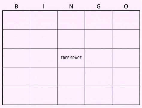bingo card template word document free blank bingo card template printable