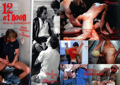 Vintage Gay Movies 19xx 1995 Page 45