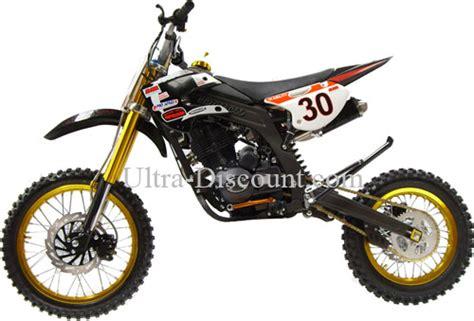 Dirt Bike 200cc Agb30 (type 6)