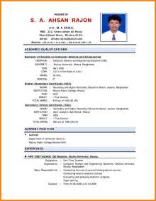 writing a resume for teaching position how to prepare cv for teachers