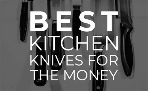 kitchen knives money buydig knife