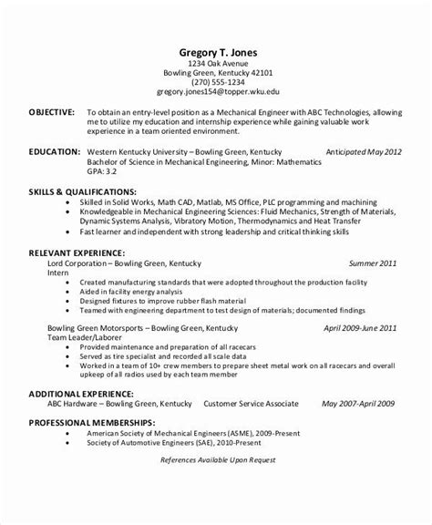 Seeking a position where i can apply all my skills, share. Engineering Student Internship Resume - BEST RESUME EXAMPLES